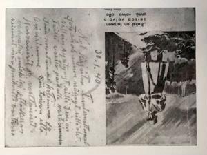 """Eino Karvonen lähetti kortin """"Pienokainen Einonpoika Karvoselle"""". Pienokaiselle annettiin myöhemmin nimeksi Aulis."""