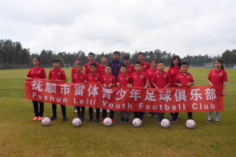 Fushun Leiti Yout Football Team on ensimmäinen kiinalaisjoukkue Kokkola Cupissa.