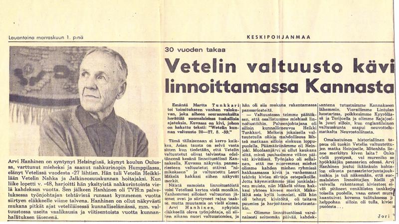 Päivikki Tikkakoski, os. Hanhinen löysi vanhan lehtileikkeen 50 vuotta sitten julkaistusta lehdestä.