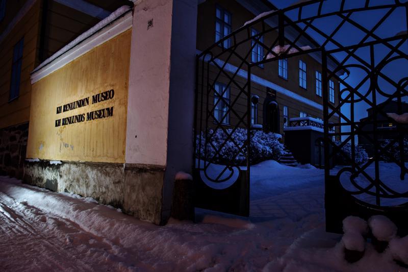 K.H. Renlundin museo – Keski-Pohjanmaan maakuntamuseon nimi tiivistyy muotoon K.H. Renlundin museo.