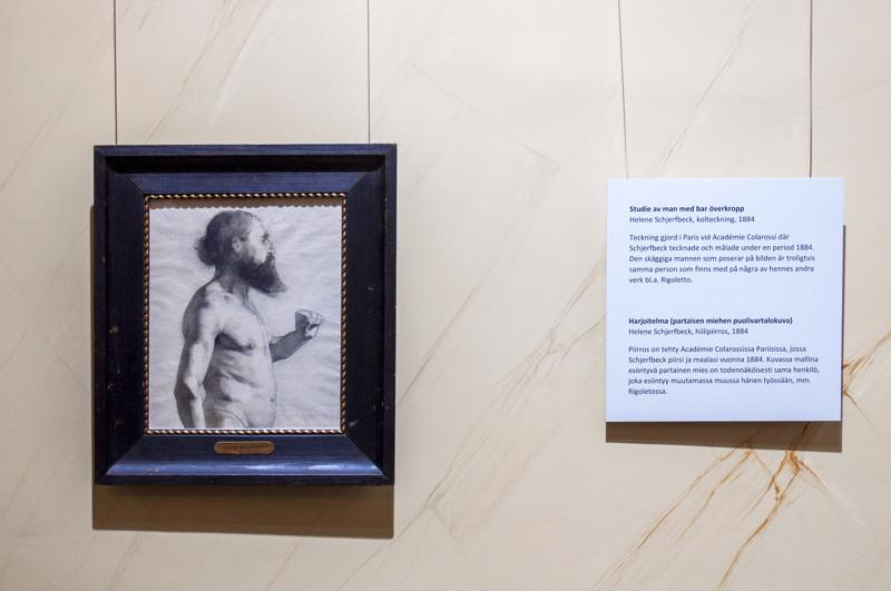 Helene Schjerfbeckin piirros innoitti partanäyttelyn.