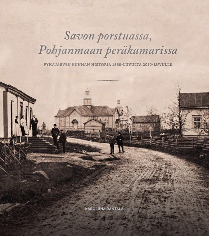 Pyhäjärven historiakirjan kansi.