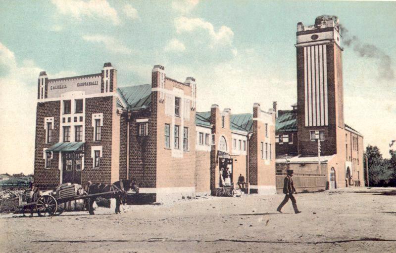 Vanha kauppahalli purettiin 1970-luvun alussa.