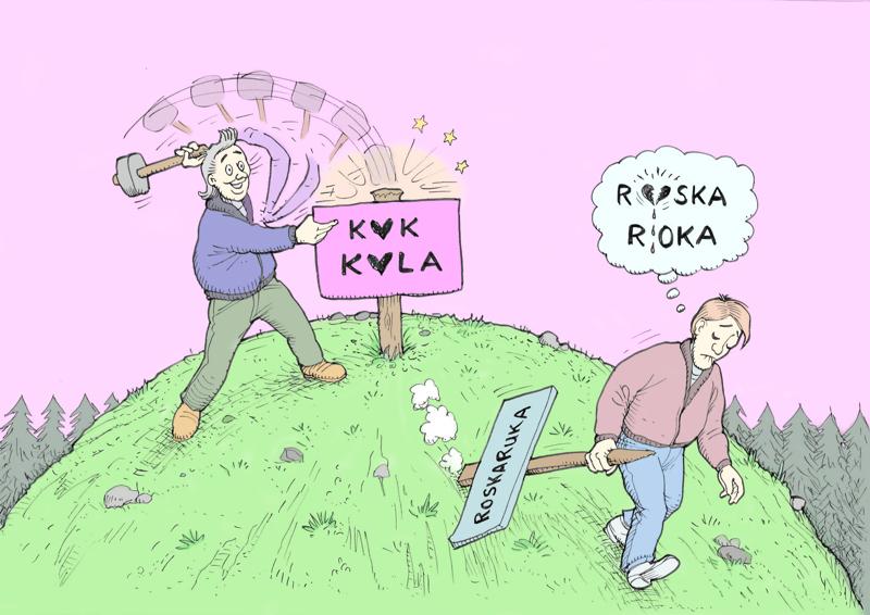 Kirjoittajan mielestä Roskaruka on ruma nimi ja nyt olisi oiva tilaisuus nimetä paikka Kukkulaksi.
