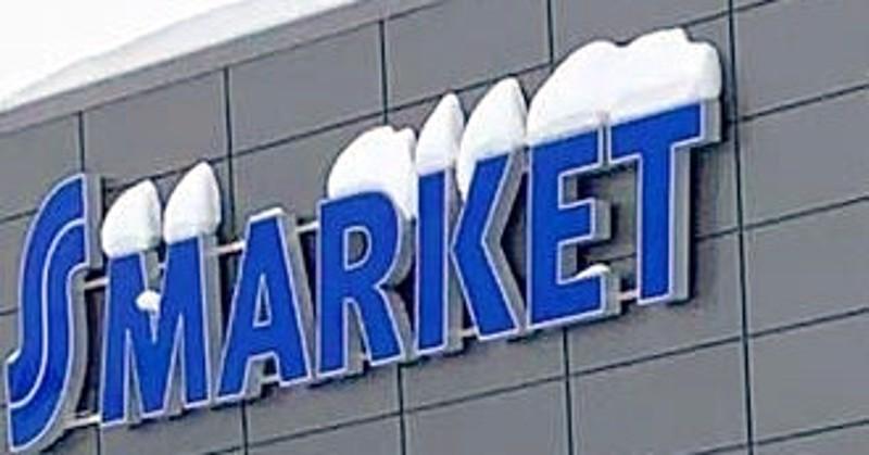 S-Market Larsmo avattiin kymmenen vuotta sitten.