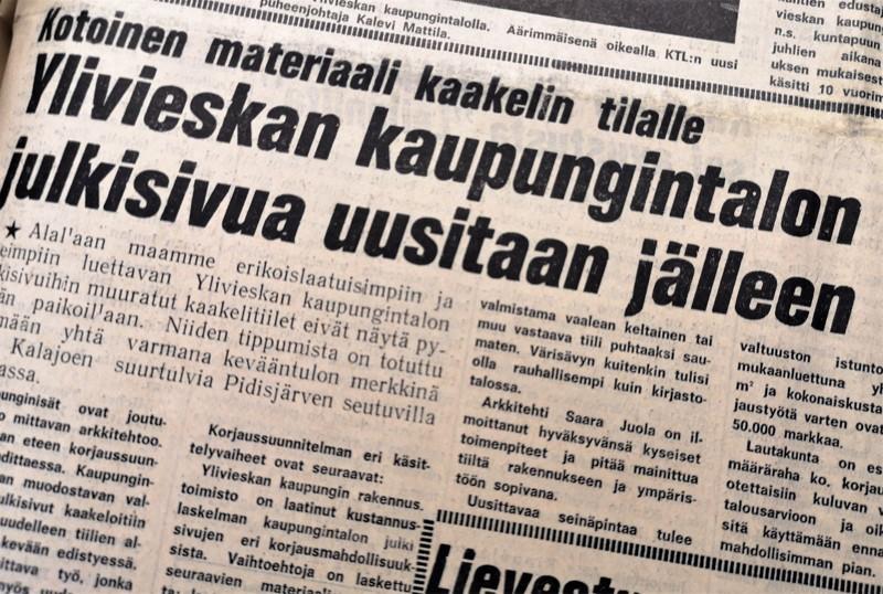 Kaupungintalo kärsi alkuvuosina samoista vaivoista kuin Finlandia-talo.