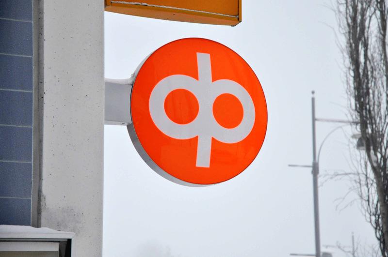 Tavoitteena fuusiolla on vahvistaa pankkitoimintaa toimialueella.